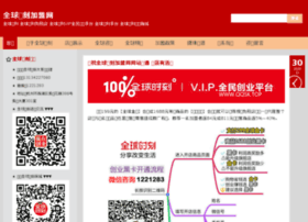 mildchina.com
