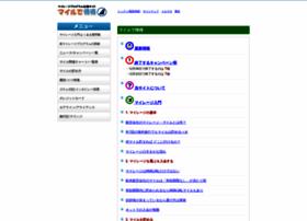 mile-tokutoku.com