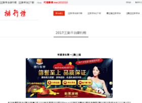 milhome.com.cn
