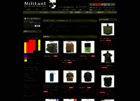 militant.jp