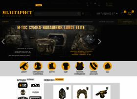 militarist.com.ua