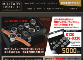 military-watch-collection.jp