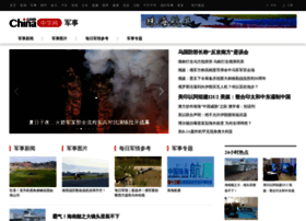 military.china.com