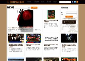 militaryblog.jp