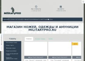 militarypro.ru