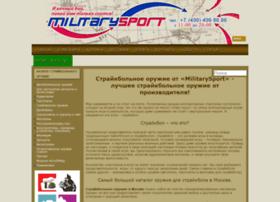 militarysport.ru