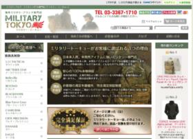 militarytokyo.com