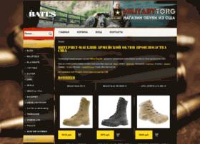 militarytorg.ru
