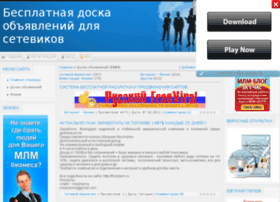 militta.ucoz.ru