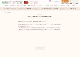 milkshop.hiruraku.com