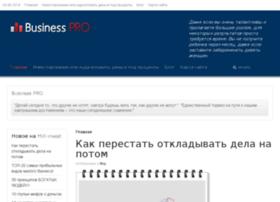 mill-invest.ru