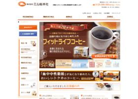 mill.co.jp