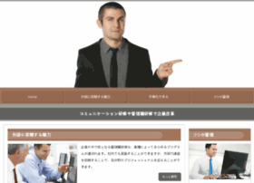 mille-annunci.com