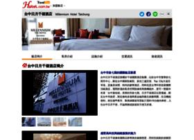 millennium.hotel.com.tw