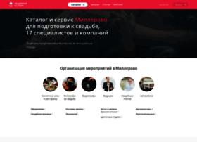 millerovo.unassvadba.ru