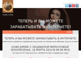millio.kofeinfo.ru