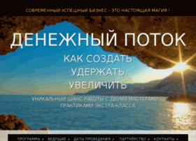 million.masmagichome.ru