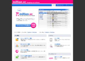 million.vc