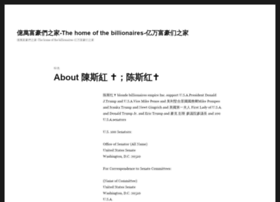 millionairessparty.com