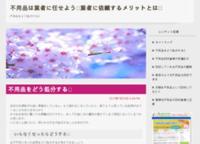 milliondatespage.com