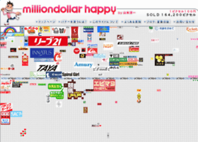 milliondollarhappy.com