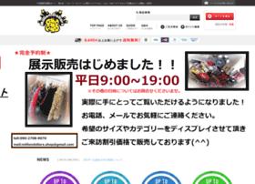 milliondollars.jp