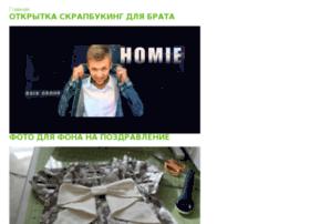 milliondverey.ru