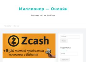 millioner-online.ru