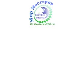 millionmasterov.ru