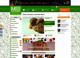 millionmenu.ru
