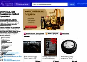 millionpodarkov.ru