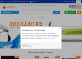 milliontovarov.com