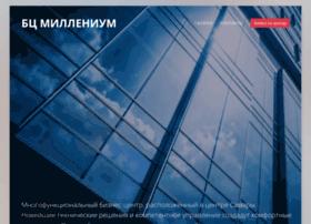 millmax.ru