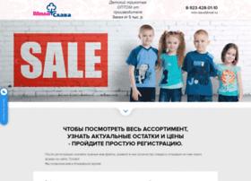 milo-slava.ru