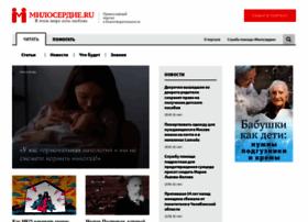 miloserdie.ru