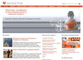 milostiv.org