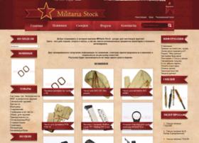 milstock.biz