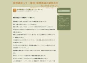 miluju.info