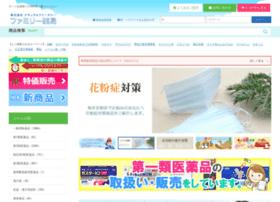 mimaki-family.com