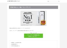 mimamasemima.com