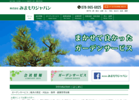 mimamori-japan.co.jp