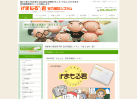 mimamori24.com