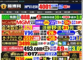 mimbarjumat.com