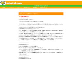 mimiral.com