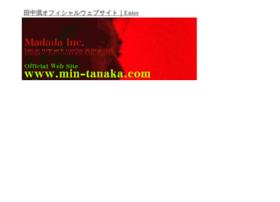 min-tanaka.com