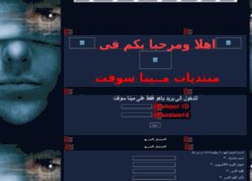mina-soft.marocs.net