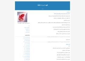 minaaghakhani.blogfa.com