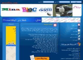 minablog.com