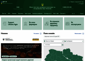 minagro.gov.ua