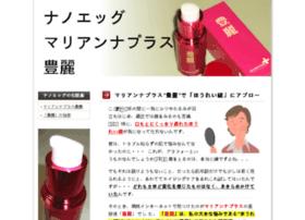 minaichi.jp